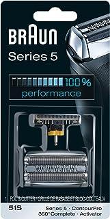 Braun Series 5 51S Foil & Cutter Replacement Head، سازگار با سری قبلی 5 مدل - 590cc