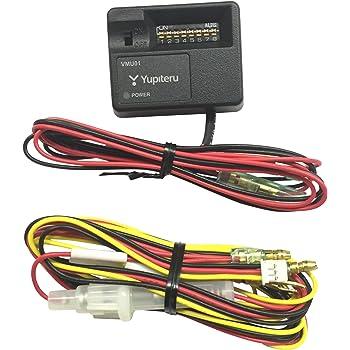 ユピテル ドライブレコーダー用 電源直結ユニット OP-VMU01 駐車監視 電圧監視機能付