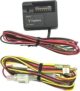 小さくてコンパクト ジュピタードライブレコーダーOP-VMU01用電源直接接続ユニット..
