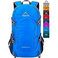 Venture Pal 40L Lightweight Packable Waterproof Travel Hiking Backpack