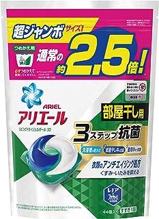 ARIEL 洗涤剂 生活用凝胶球3D 替换装 大型号 44个