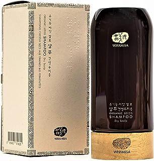 Whamisa Organic Seeds Sub-Acid Hair Shampoo for Dry Scalp Hair, Itchy, Dandruff - Moisturizing, Hydration, Gloss, Shine 17.2 Fl Oz - Sulfate-Free Completely Natural Ingredients Pregnancy Safe Vegan Shampoo RENEWAL