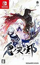 ONINAKI Daemon (Inglês) - Nintendo Switch