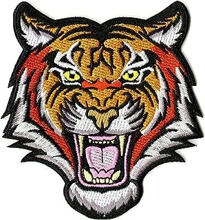 Bengal Tiger Patch | 4