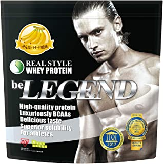 be LEGEND WheyProtein Powder 2.2 lbs (Banana)