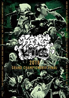 KING OF KINGS 2018-GRAND CHAMPIONSHIP FINAL- [DVD]