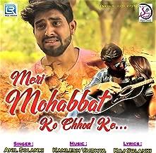 Meri Mohabbat KO Chhod Ke