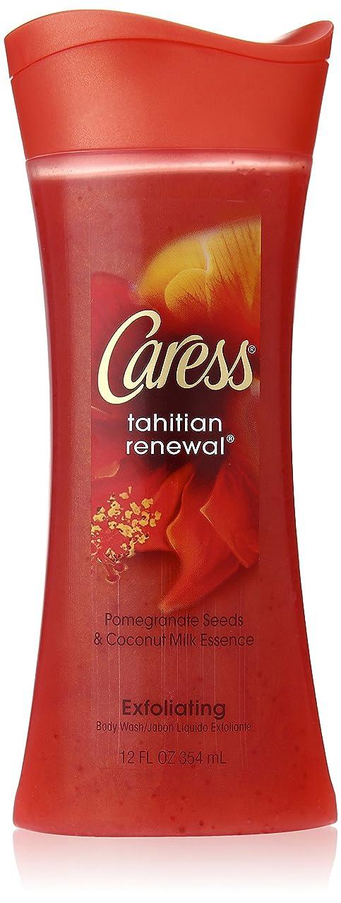 不完全な人類ヒントTahitian Renewal Silkening Body Wash Caress 12 oz Body Wash For Unisex by Caress