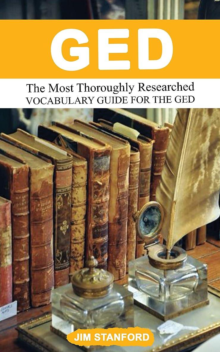 どちらもホラー省略GED: The Most Thoroughly Researched Vocabulary Guide for the GED (English Edition)