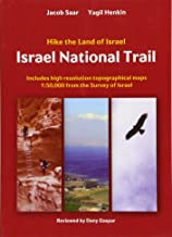 Best israel national trail book Reviews