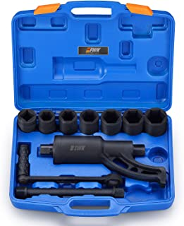EWK 7 Sizes Socket 1 inch Dr Heavy Duty Torque Multiplier Wrench Nut Remover Set
