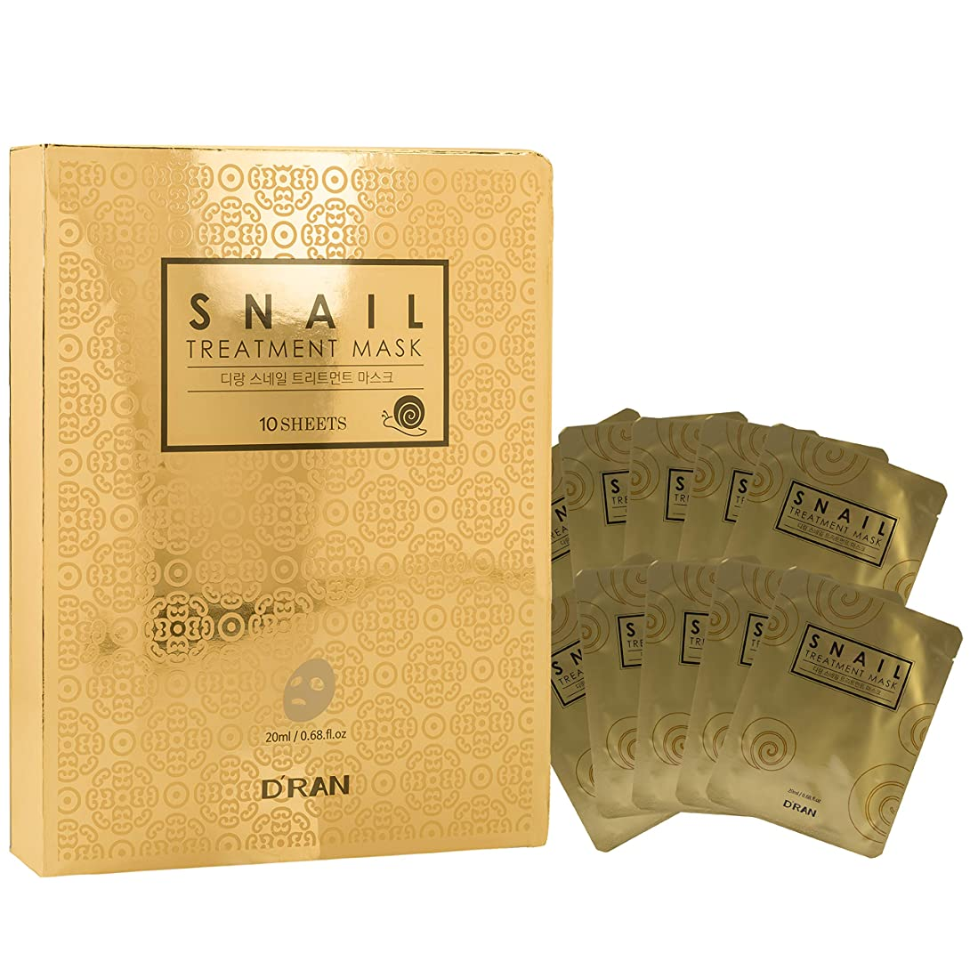 モルヒネサンダル暗記するNew Snail Treatment Mask (1set_10pcs)