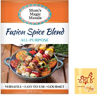 All-Purpose Indian Fusion 16 Spice Blend Seasoning Packets- Vegan - All-Natural- Gluten Free Masala