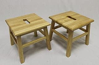 eHemco Set of 2 Hardwood Footstools in Natural Finish