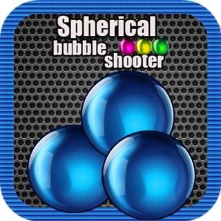 バブルシューター - 球