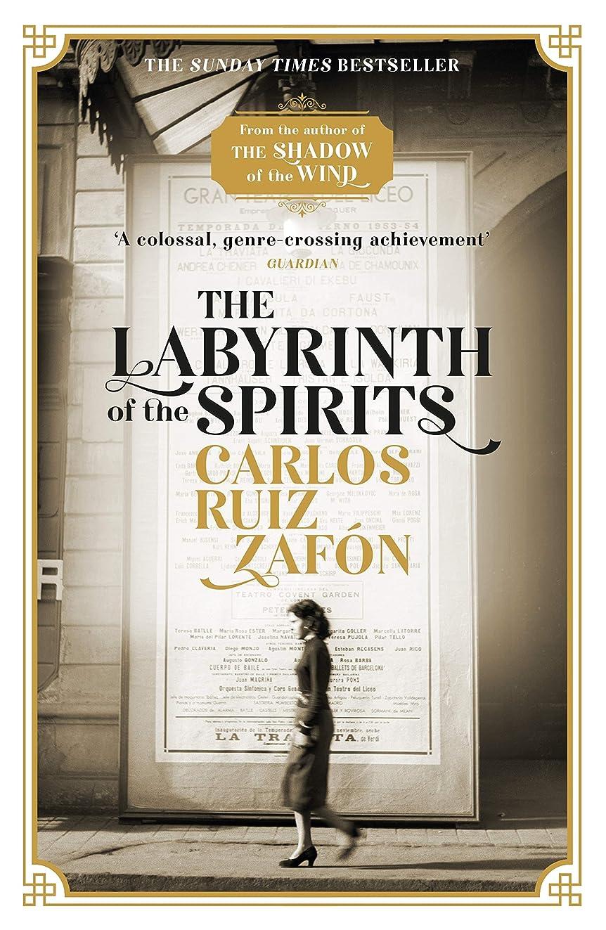氏虎インキュバスThe Labyrinth of the Spirits: From the bestselling author of The Shadow of the Wind (English Edition)