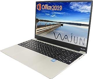 【Microsoft Office 2019搭載】【Win 10搭載】wajun Pro-X10/第5世代Core M5-5Y51 1.1GHz/大容量メモリー:8GB/大手メーカーSSD:180GB/15.6型フルHD液晶/Webカメラ/10...