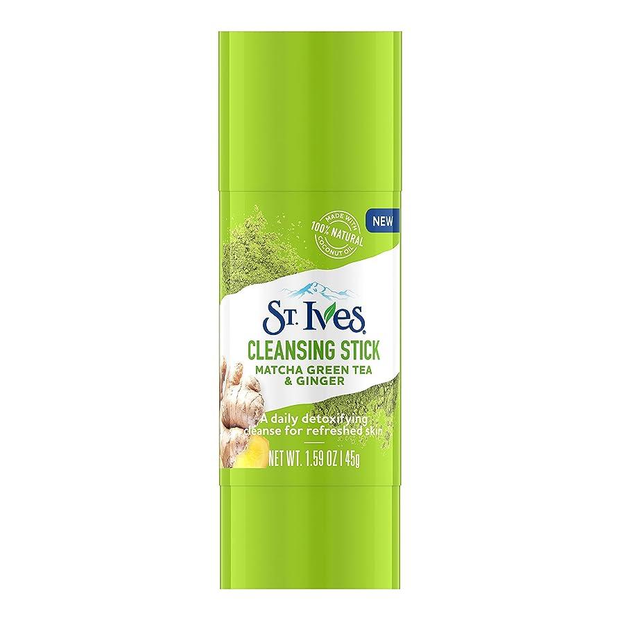 無駄にミント年St. Ives クレンジングスティック 最新コリアンビューティートレンド 100%ナチュラルココナッツオイルを使った楽しい新しい形の洗顔 45グラム (抹茶&ジンジャー)