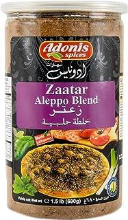 Adonis - Zaatar Aleppo Blend (1.5 Lb) 680g