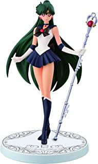 Banpresto Sailor Moon Girls Memory Figure Series 6.7-Inch Sailor Pluto Figure