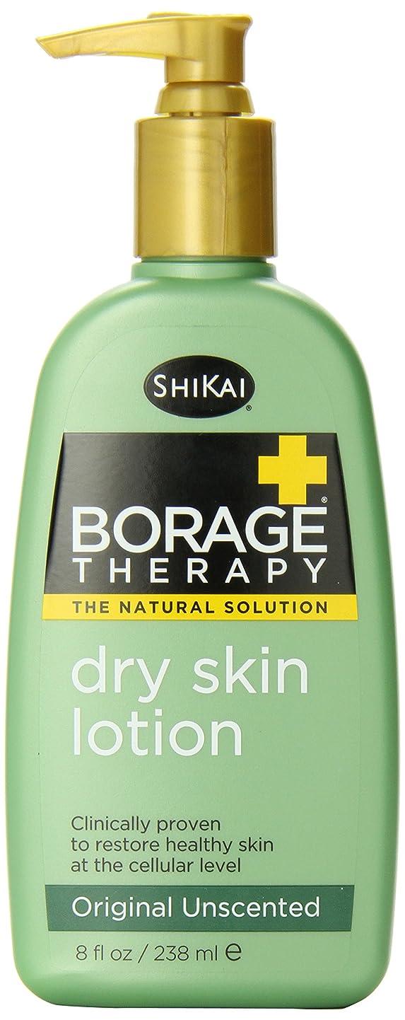 系統的シエスタブレスShikai Products Borage Dry Skin Therapy Adult Formula 235 ml (並行輸入品)