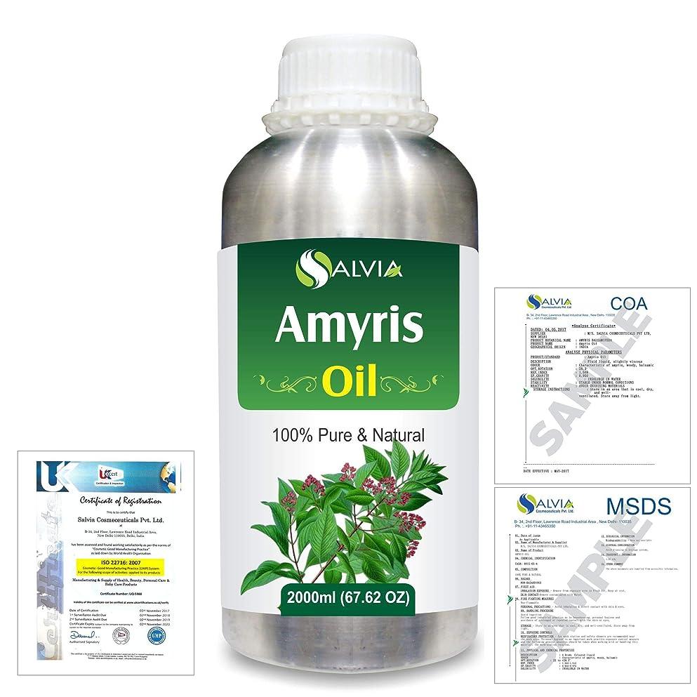 応用見落とす大宇宙Amyris (Amyris balsamifera) 100% Natural Pure Essential Oil 2000ml/67 fl.oz.