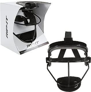 Best rip it softball mask visor Reviews