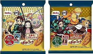 Befco栗山米菓 「鬼滅の刃」ばかうけごま揚3 28g(おまけシール1枚付き)×20袋
