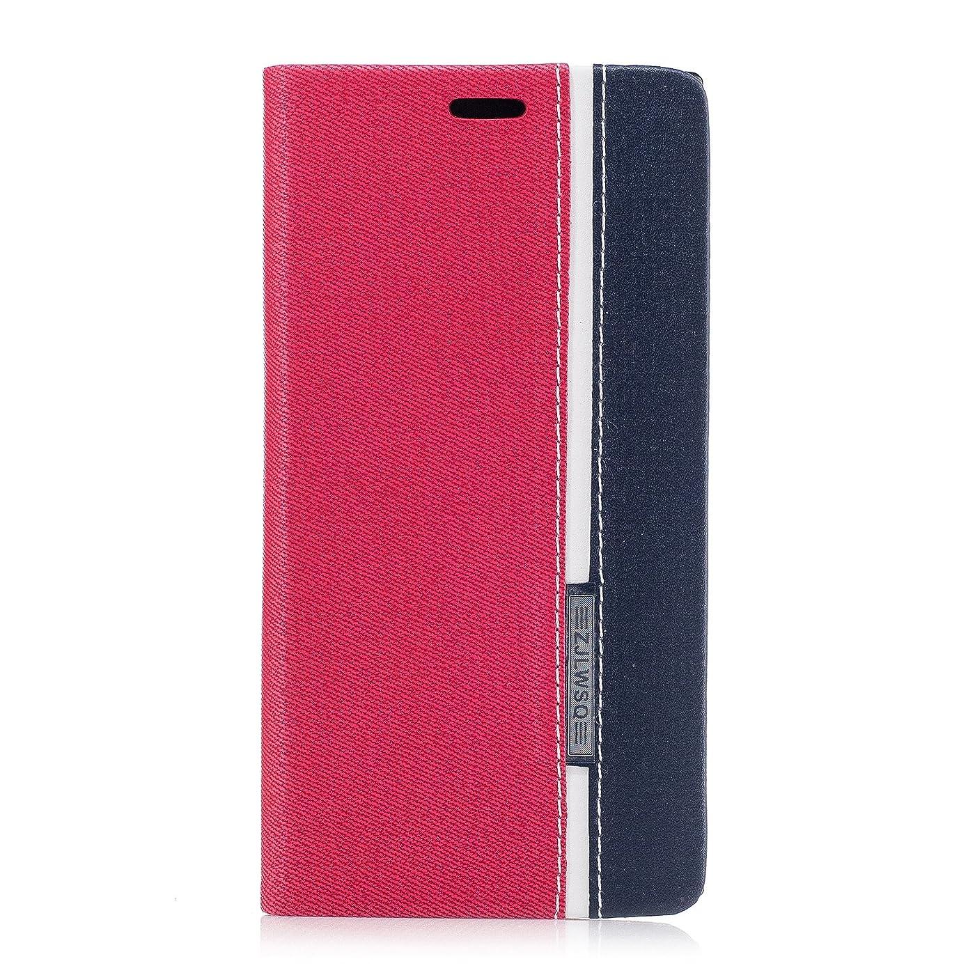めったに主人誘うOJIBAK SONY Xperia XA1 ケース SONY Xperia XA1 ケースおしゃれ 高級感 人気 携帯カバー 保護ケース/SONY Xperia XA1 対応