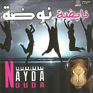 nayda mp3