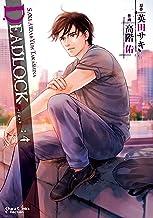 DEADLOCK(4) (Charaコミックス)