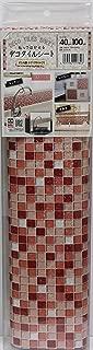 贴上后可撕下! 装饰瓷砖片 马赛克瓷砖 40cm×100cm DGT-05 P(粉色)