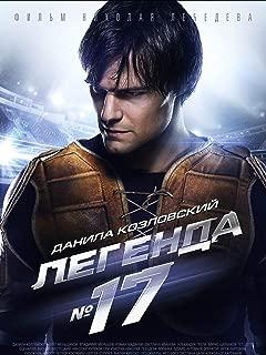 Legend Nr.17 (Russian Audio)