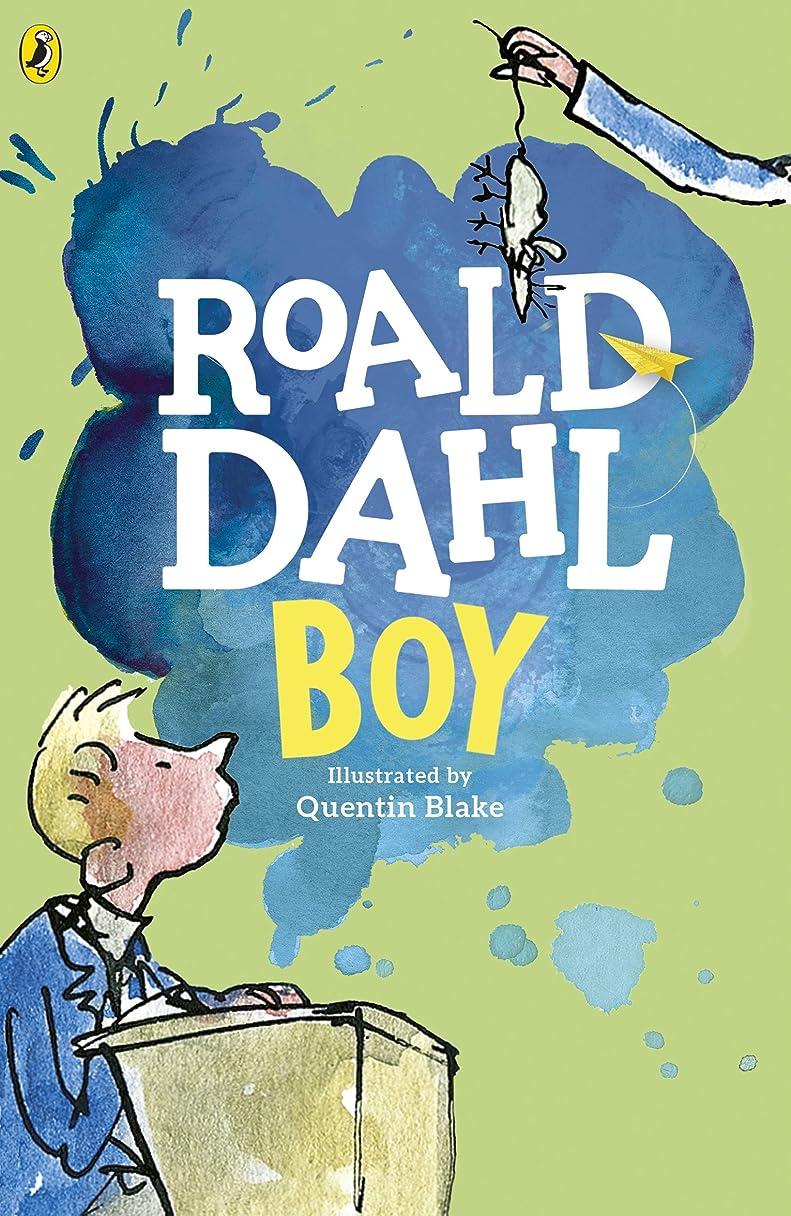 急行するセンタービデオBoy: Tales of Childhood (English Edition)