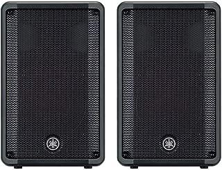 Yamaha CBR10 2-Way Passive Bass Reflex Speaker with 10