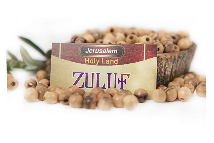 Nazareth Natural Olive Wood Beads 8mm ROSARY beads NAZARETH (60 Beads)