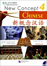 New Concept Chinese Vol. 4 (English and Chinese Edition)
