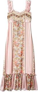 Anna Sui Women'S Blush Butterfly Ribbon Stripe Dress
