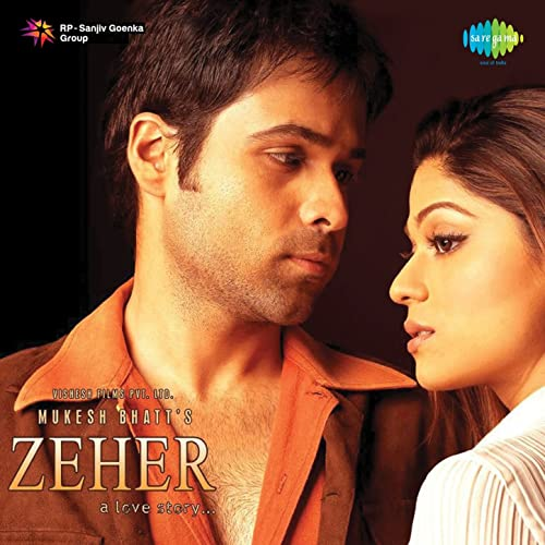 Woh Lamhe (Remix) by Atif Aslam on Amazon Music - Amazon com