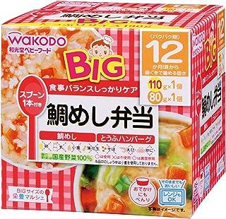 BIG尺寸营养马歇尔×3个 12个月起