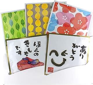 岩﨑園製茶 福岡県産 八女茶 ありがとう プチギフト 個包装 ティーバッグ 5g × 5袋 入