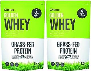 【2袋販売】Choice【チョイス】グラスフェド・ホエイプロテイン GOLDEN WHEY ゴールデンホエイ 1kg (抹茶)