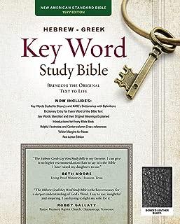 The Hebrew-Greek Key Word Study Bible: NASB-77 Edition, Black Bonded (Key Word Study Bibles)