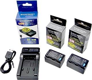 VW-VBT190-K VW-VBT190 互換バッテリー2個&充電器VW-BC10-Kパナソニック HC-V360M HC-V480M HC-W585M HC-V210M HC-VX980M HC-W570M HC-W580M HC-W870M HC-WX970M HC-WX990M HC-WXF990M HC-WX995M HC-VX985M HC-WX1M HC-VX1M HC-WXF1M