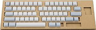 PFU キートップセット白/無刻印 (HHKB Professionaシリーズ英語配列モデル) PD-KB400KTWN