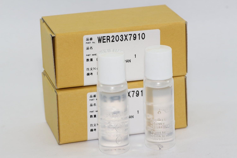 2 x Panasonic WER203X7910 Aceite lubricante para cortapelos auténticos/recortadora ERGP80