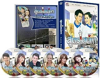 Soot Sanaeha (Love Recipe) English Subtitle Thai Lakorn Drama Series Thai Comedy