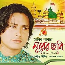 habib sharif mp3 songs