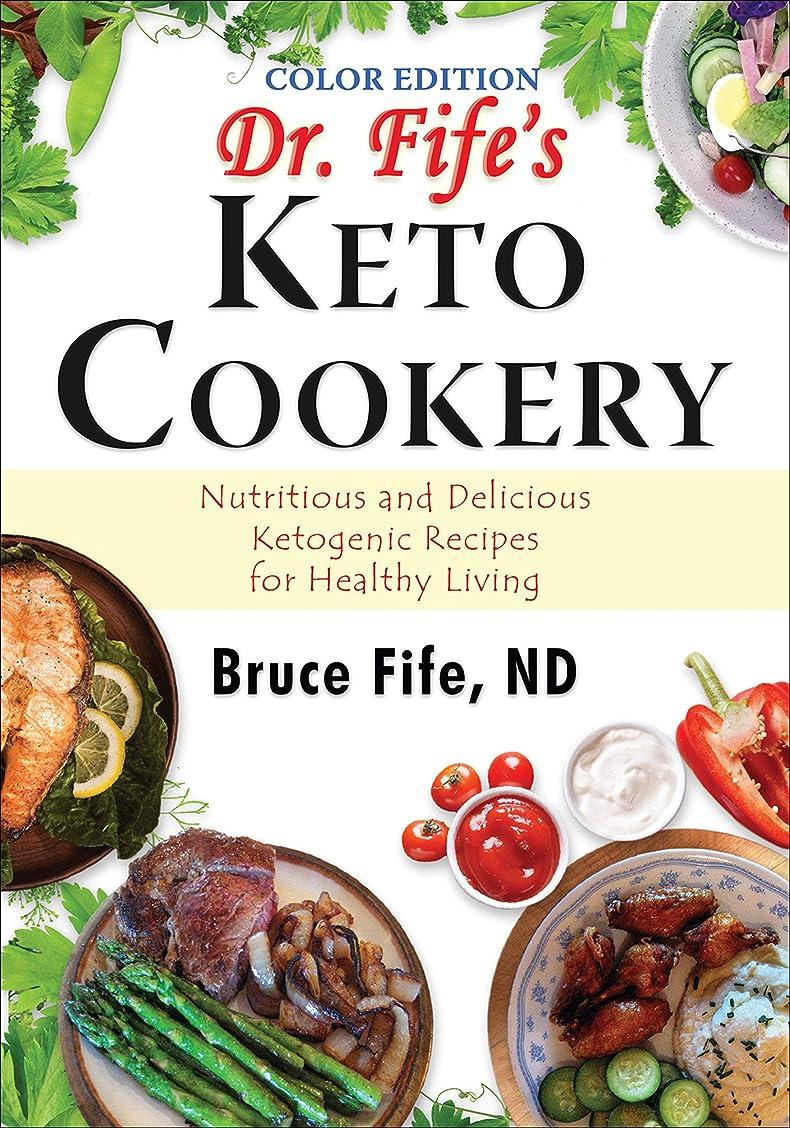 タイトル実用的分析Dr. Fife's Keto Cookery, Color Edition: Nutritious and Delicious Ketogenic Recipes for Healthy Living (English Edition)