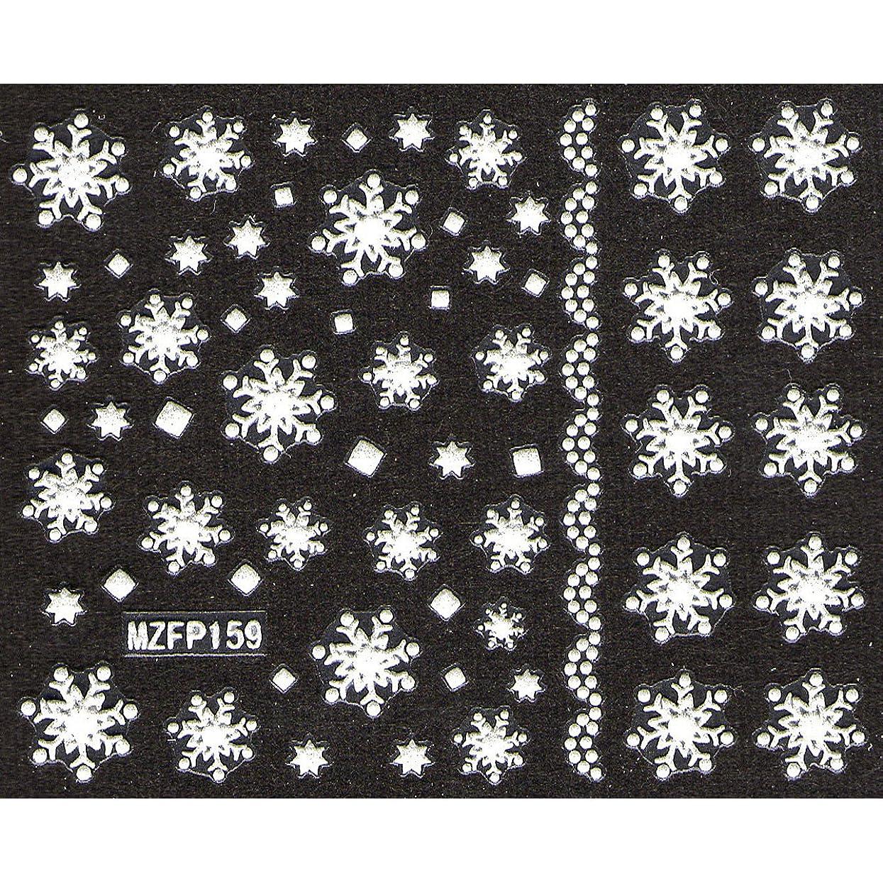 温度計植物の代わりにを立てるネイルシール 雪の結晶 選べる24種類 (Sa-15)